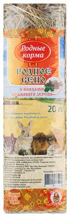 Сено для грызунов Родные корма с плодами Рожкового дерева 0.7 кг 1 шт