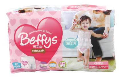 Подгузники Beffy's Extra Soft XL для девочек (13-18 кг), 32 шт.