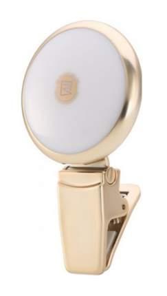 Вспышка для селфи Remax Selfie Spot Light Gold