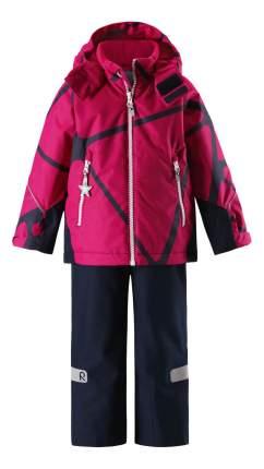 Комплект верхней одежды Reima, цв. розовый; синий р. 92