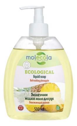 Жидкое мыло Molecola освежающий ананас 500 мл