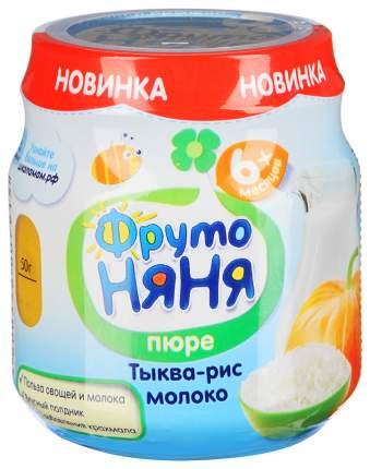Пюре овощное ФрутоНяня Тыква-рис молоко с 6 месяцев 100 г