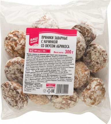 Пряники заварные Ваш выбор с начинкой со вкусом абрикоса 300 г