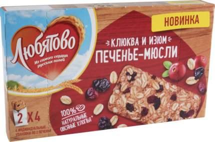 Печенье-мюсли Любятово клюква и изюм 120 г