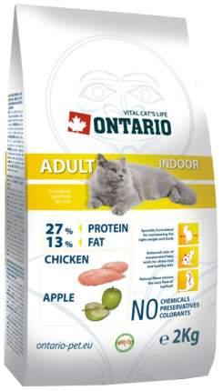 Сухой корм для кошек Ontario Adult Indoor, для домашних, цыпленок, 2кг