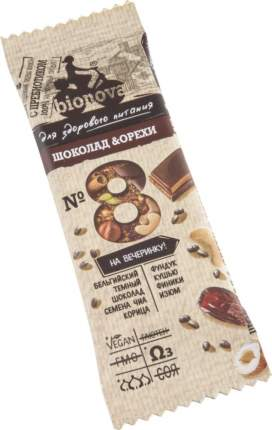 Батончик для здорового питания Bionova №8 шоколад и орехи 35 г