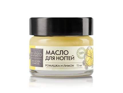 Масло для ногтей Мико Ромашка и лимон укрепляющее и бактерицидное