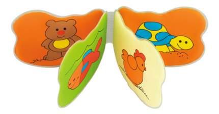 Книжка-Погремушка Животные Canpol Babies