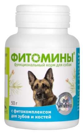 Витамины для домашних питомцев Veda с фитокомплексом для зубов и костей 50 г 54817