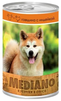Консервы для собак VitaPRO Mediano, говядина, индейка, 405г