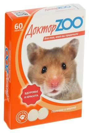 Витаминный комплекс для грызунов Доктор ZOO Для грызунов, 60 таб