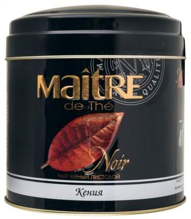 Чай черный Maitre de the Кения 100 г