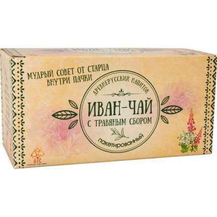 Напиток Иван-Чай с травяным сбором пакетированный 50 г