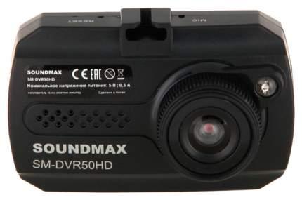 Видеорегистратор Soundmax 10013941