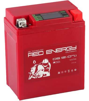 Аккумуляторная батарея Red Energy DS 1207.1