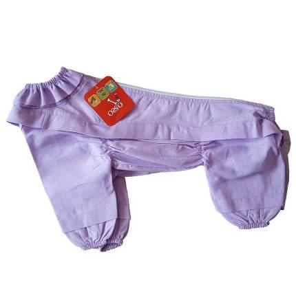 Комбинезон для собак OSSO Fashion размер L женский, фиолетовый, длина спины 32 см