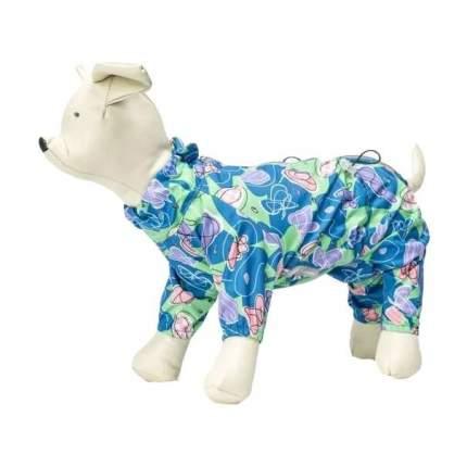 Комбинезон для собак OSSO Fashion размер XL женский, голубой, длина спины 40 см