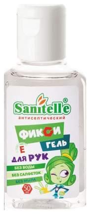 Дезинфицирующее средство для рук Sanitelle Bubble Gum 50 мл