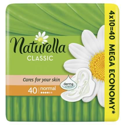 Прокладки Naturella Classic Camomile Normal Quatro 40шт