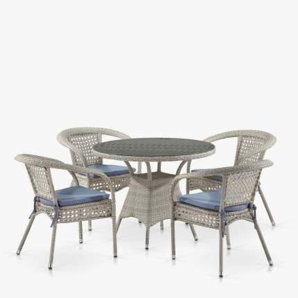 Комплект плетеной мебели Лион-1C Afina T220CT/Y32-W85 Latte 4Pcs (4+1)