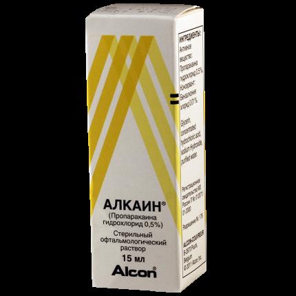 Алкаин капли 0,5 % 15 мл