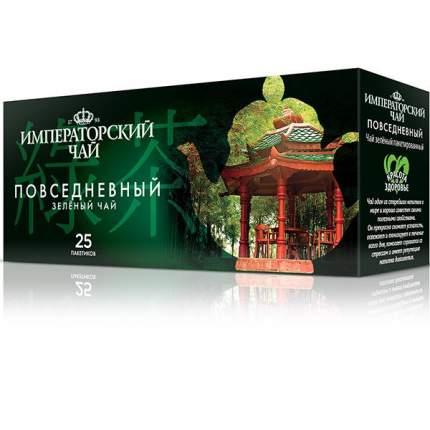 Чай зеленый мелкий повседневный пакетированный 25*1.7 г