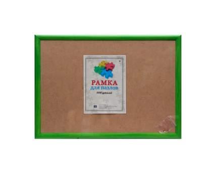 Рамка для пазлов из 1000 деталей, 68х48 см, багет округлый 30 мм, цвет зеленый