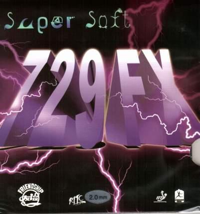 Накладка Friendship 729 FX Super Soft, 1.5, 729-FX-Super-Soft-Black
