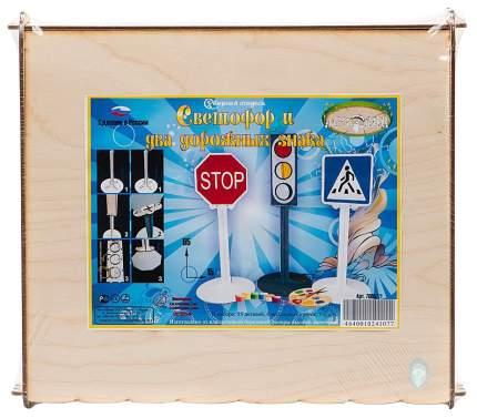 Veld Co. Светофор и два дорожных знака (краски и кисточка), арт 70957/1