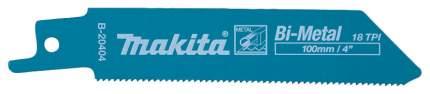 Полотно пильное Makita B-20404