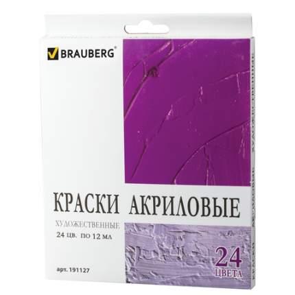 Акриловые краски Brauberg Художественные 24 цвета 12 мл