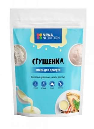 Смесь для десерта Newa Nutrition сгущенка низкокалорийная лайт 150 г