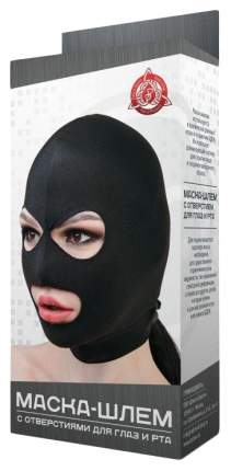 Маска-шлем МиФ с отверстиями для глаз и рта черный