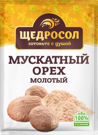 Мускатный орех Щедросол молотый 10 г