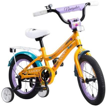 Велосипед Детский Двухколесный Navigator Lucky Вн14174