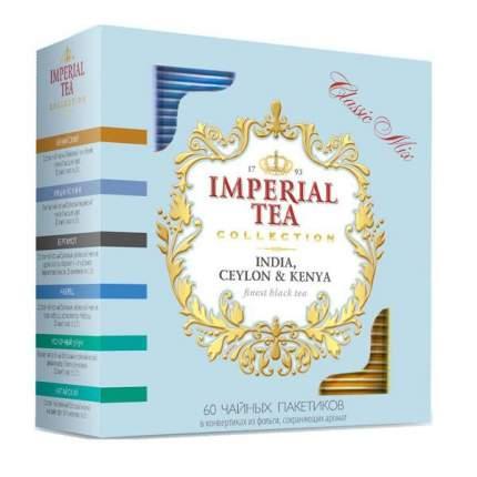 Чай Imperial tea collection сlassic mix 60 пакетов