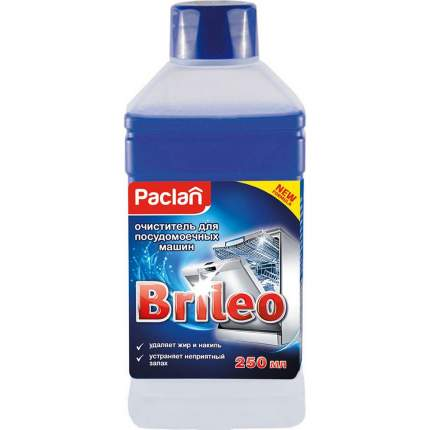 Очиститель для посудомоечных машин Paclan brileo 250 мл