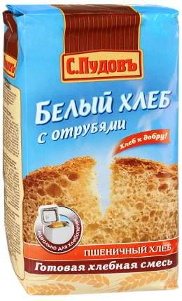 Смесь для выпечки С.Пудовъ белый хлеб с отрубями 500 г