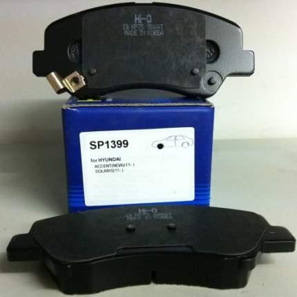 Комплект тормозных колодок Sangsin brake SP1399