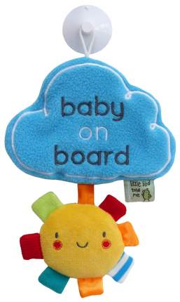 Мягкая игрушка Little bird told me LB3061 Солнышко