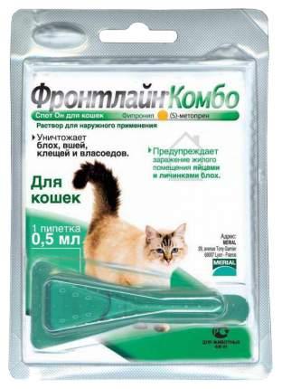 Средство от блох для домашних животных Merial Капли Фронтлайн Комбо для кошек 0,5 мл