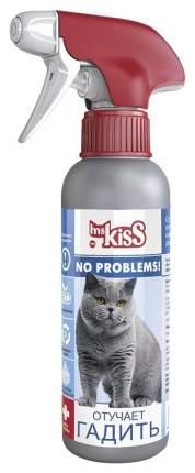 Отпугивающий спрей Ms. Kiss Отучает гадить для кошек