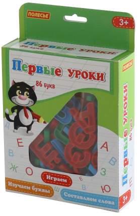 Набор Полесье Первые уроки на магнитах 86 букв