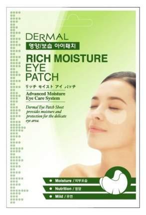 Патчи для глаз Dermal Rich Moisture Eye Patch 9 г