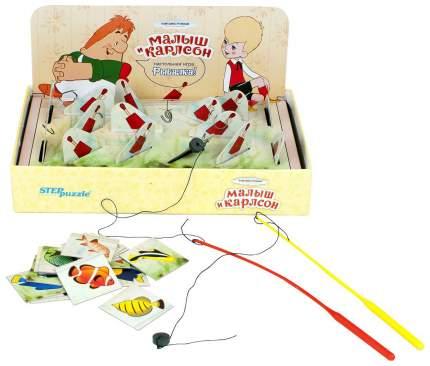 Семейная настольная игра Step Puzzle Малыш и Карлсон Рыбалка