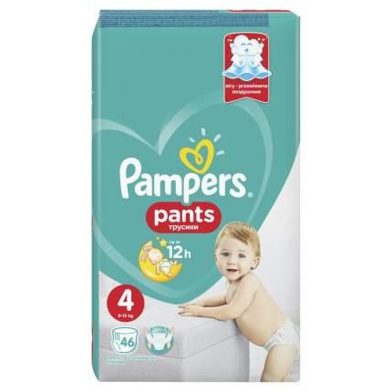 Подгузники-трусики Pampers Pants Размер 4, 9-15 кг, 46 шт.