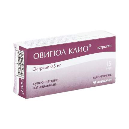 Овипол Клио суппозитории вагинальные 0,5 мг 15 шт.