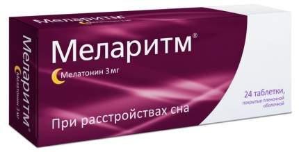 Меларитм таблетки 3 мг 24 шт.