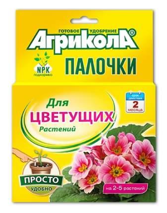 Удобрение Палочки для цветущих растений 10 шт, Агрикола