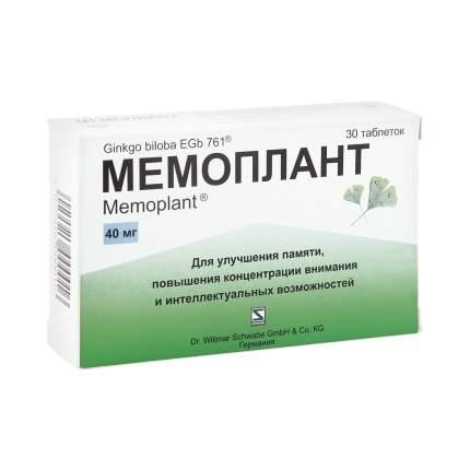 Мемоплант таблетки 40 мг 30 шт.